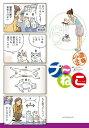 プ〜ねこ6巻【電子書籍】[ 北道正幸 ]