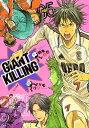 GIANT KILLING5巻【電子書籍】[ ツジトモ ]