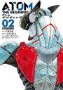 アトム ザ・ビギニング / 2【電子書籍】[ 手塚治虫 ]