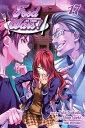 Food Wars!: Shokugeki no Soma, Vol. 17Making an Example【電子書籍】[ Yuto Tsukuda ]