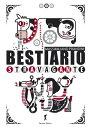 Bestiario Stravagante【電子書籍】[ Massimiliano Prandini ]