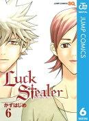 Luck Stealer 6