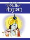 ショッピング Shri Krishna?????????【電子書籍】[ Renu Saran ]