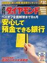 【電子書籍なら、スマホ・パソコンの無料アプリで今すぐ読める!】