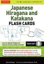 Japanese Hiragana Katakana Flash Cards Kit Ebook200 Japanese Flash Cards Featuring Both Phonetic Alphabets, Language Guide, Wall Chart and Native Speaker Audio Pronunciations【電子書籍】 Glen McCabe