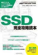 SSD����������