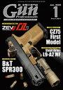 月刊Gun Professionals2020年1月号【電子書籍】 Gun Professionals編集部