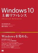 Windows 10 ����ե����