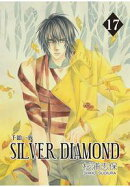 SILVER DIAMOND / 17