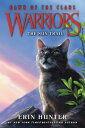 Warriors: Dawn of the Clans 1: The Sun Trail【電子書籍】 Erin Hunter