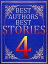 BEST AUTHORS BEST STORiES - 4 A Newspaper Story【電子書籍】[ Guy de Maupassant ]