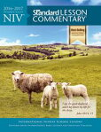 NIV? Standard Lesson Commentary? 2016-2017[ Standard Publishing ]