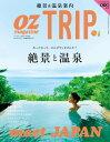 OZmagazine TRIP 2...