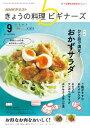 NHK きょうの料理 ...