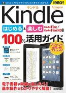 Amazon Kindle �Ϥ������ڤ��� 100%���ѥ����� ��Kindle Fire / Kindle Fire HD �б���
