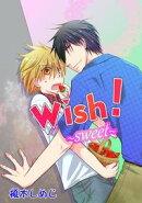 Wish! ��sweet��