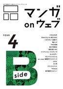 �ޥ� on �������裴�桡side-B