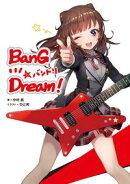 BanG Dream�� �Х�ɥ�
