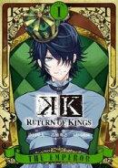 K RETURN OF KINGS 1��