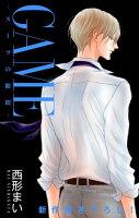 LoveJossieGAME~スーツの隙間~story11
