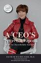 A CEO's Secret Weapon【電子書籍】[ Frumi Barr ]