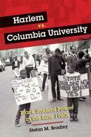 Harlem vs. Columbia University