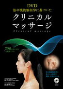 DVD �ڤε�ǽ��˶�ؤ˴�Ť�������˥���ޥå�������ģ֣Ĥʤ��С�������