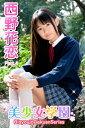美少女学園 西野花恋 Part.4(Ver2.0)【電子書籍】[ 西野花恋 ]