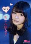 おさんぽ女子 vol.1【電子書籍】[ 丸山潔 ]