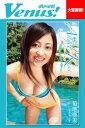 Venus! Angel Kiss エンジェルキス 〜あみみのスマイルパーティー〜 菊地亜美【電子書籍】[ 菊地亜美 ]