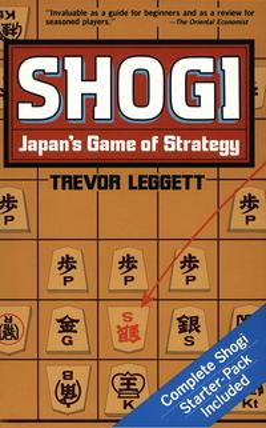 Shogi Japan's Game of Strategy【電子書籍】[ Trevor Leggett ]