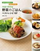 vege dining ��ڤΤ��Ϥ�٥��ȥ쥷�ԣ�����