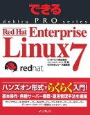 �Ǥ���PRO Red Hat Enterprise Linux 7