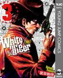 White Tiger������������������ 3