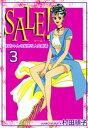 楽天楽天Kobo電子書籍ストアSALE!〜紅ちゃんの安売り人生劇場〜(3)【電子書籍】[ 村田順子 ]