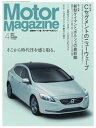 MotorMagazine Lite版 2013年4月号 Lite版 2013年4月号【電子書籍】