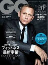GQ JAPAN 2015年12月号 No.1512015年12月号 No.151【電子書籍】