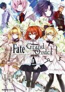 Fate/Grand Order ���ߥå����饫��� II