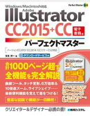 Adobe Illustrator CC 2015+CC�ѡ��ե����ȥޥ��������Żҽ����ǡˡ�Windows/Macintosh�б����С������CC2015/CC20��