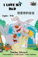 I Love My Dad: English Chinese Bilingual Edition ��?��Ū��ˏ��