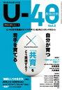 総合教育技術 増刊 U-40教育技術 Vol.2【電子書籍】[ 教育技術編集部 ]