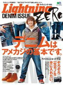 Lightning ZERO��DENIM ISSUE