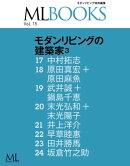 ML BOOKS����� 15 ������ӥη��۲�3