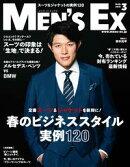 MEN'S EX(����������å����� 2016ǯ3���