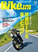 BikeJIN/�ݶ�� 2015ǯ10��� Vol.152
