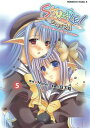 SHUFFLE!ーDAYS IN THE BLOOMー(5)【電子書籍】[ 日下 皓 ]