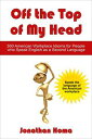 Off the Top of My Head: 300 American Workplace Idioms for People Who Speak English as a Second Language【電子書籍】[ Jonathan ..