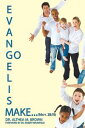Evangelism: Go Make... (Matt. 28:19)【電子書籍】[ Dr. Althea M. Brown ]