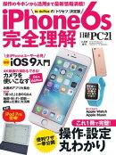 iPhone6s �������