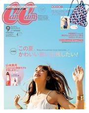 CanCam (キャンキャン) 2017年 9月号【電子書籍】[ CanCam編集部 ]